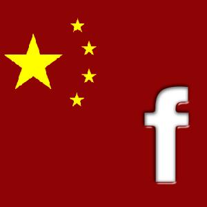 Facebook_China