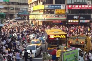 Pokemon Go in Taiwan